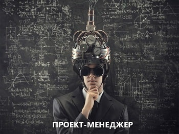 Переклад «на вчора» або пастка для перекладача