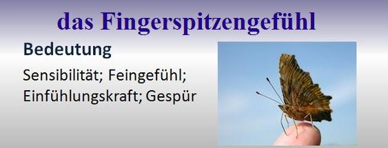 німецькі слова