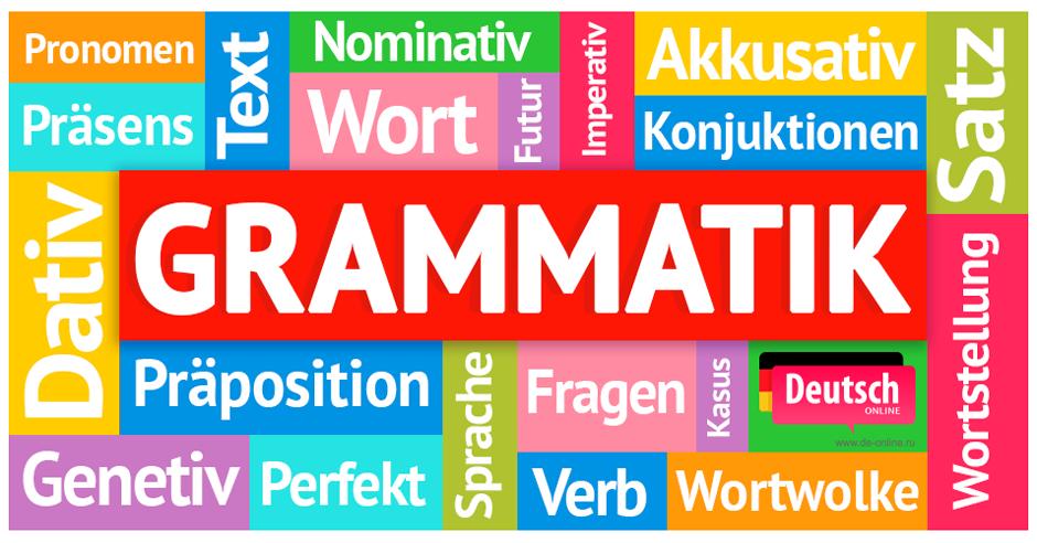німецька граматика