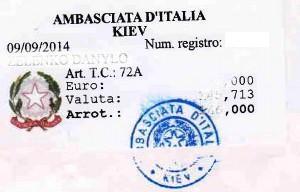 консульська легалізація для Італії