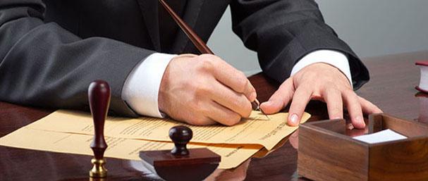 Легалізація документів для Італії або близька далека Італія
