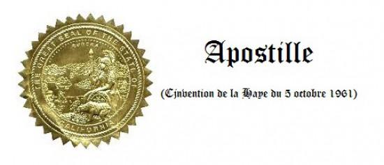 Проставлення апостиля
