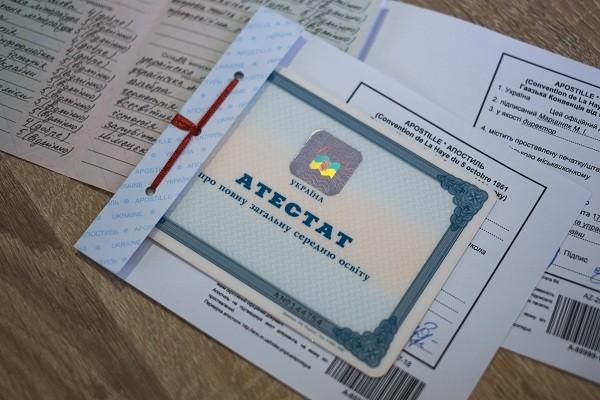 Проставление апостиля на официальные документы