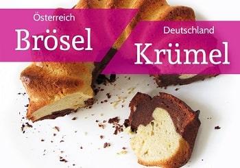 Така різна німецька мова