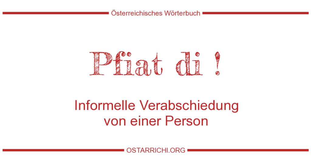 переклад з німецької мови