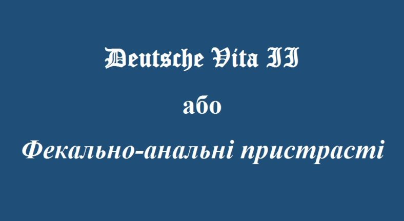 Deutsche Vita II