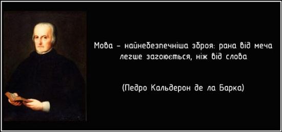 mova-zbroya